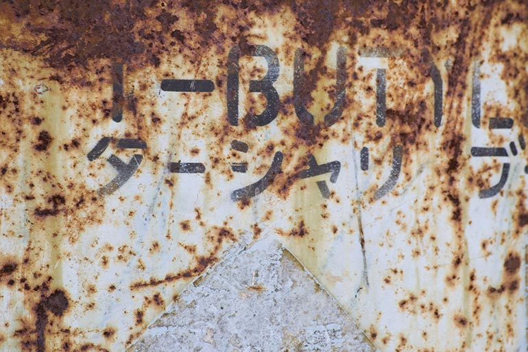 Grunge metal texture with signs