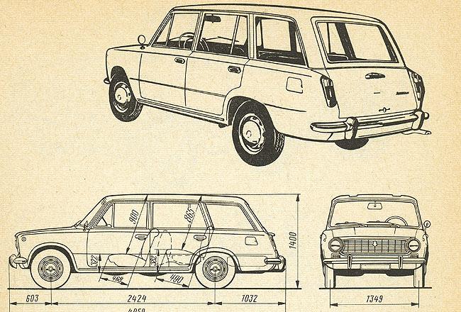 Car texture – Lada 1200