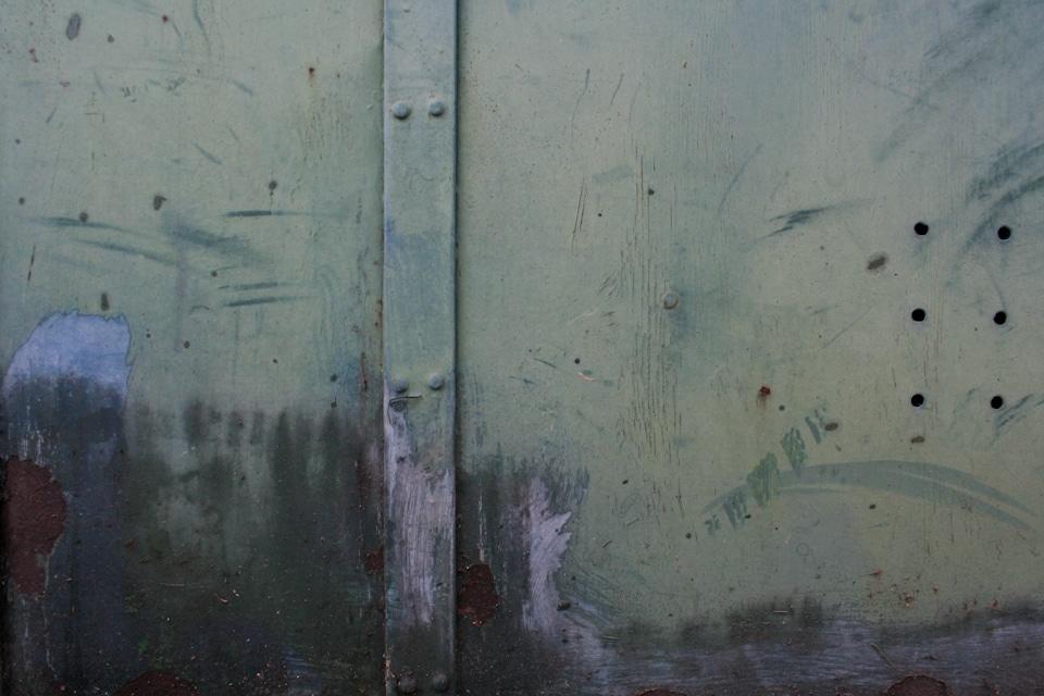 texturepalace-2013-04-25-metal-medium-26